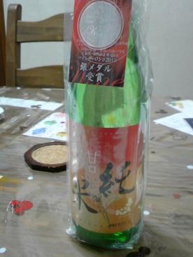 白桃酵母の甘口純米酒♪