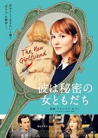 girlfriend_cinema_02.jpg