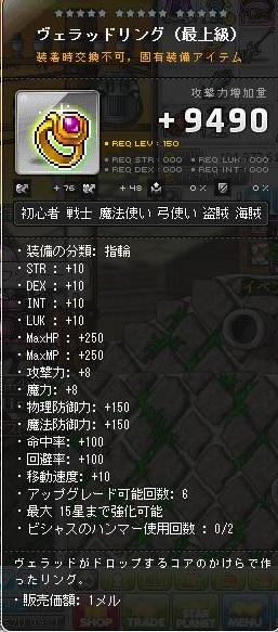 Maple150804_234254.jpg
