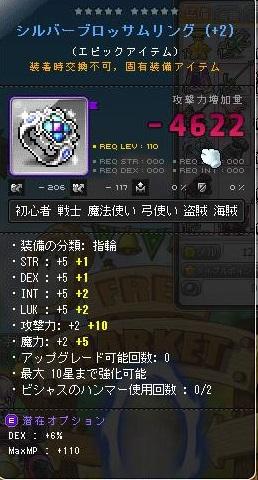 Maple150808_005833.jpg