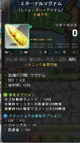 Maple150810_181339.jpg
