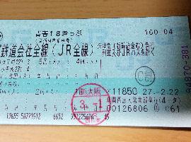 IMG_20150301_173121.jpg