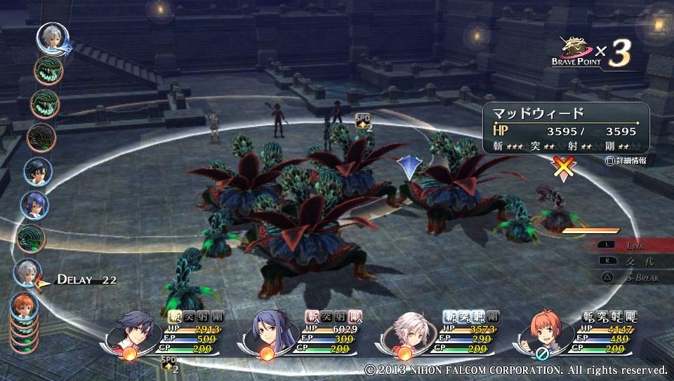 四層・宝箱魔獣戦初期配置画像