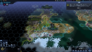 civilizationbe_dx11 2015-01-08 22-53-46-311