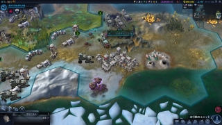 civilizationbe_dx11 2015-01-08 23-02-24-616