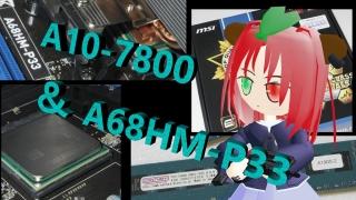 SS1_201412250104533e4.jpg