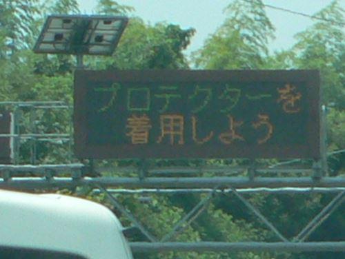 baikunohi001_R.jpg