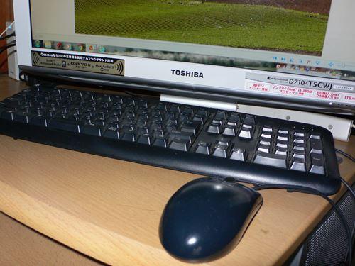 keyboard2708001_R.jpg