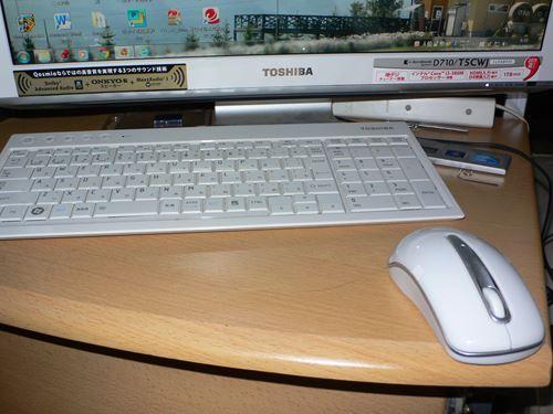 keyboard2708002_R.jpg