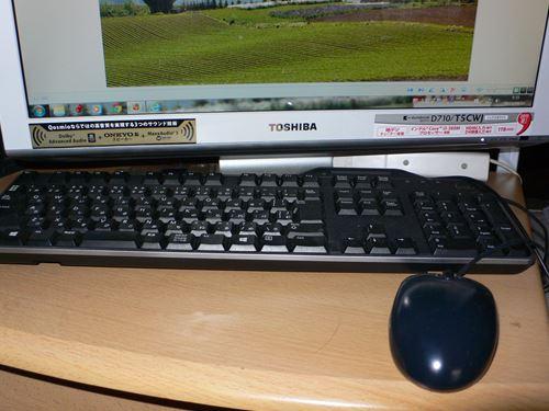 keyboard2708003_R.jpg