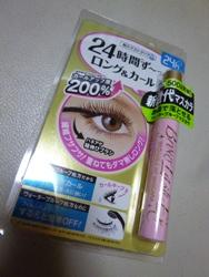 P1180948.jpg