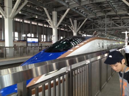 新幹線縮小