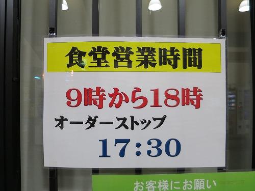 15-08-08-070.jpg