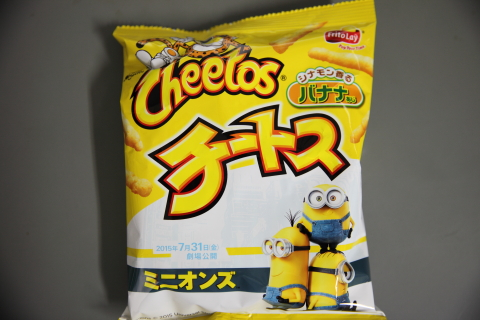 20150819cheetosbanana1.jpg