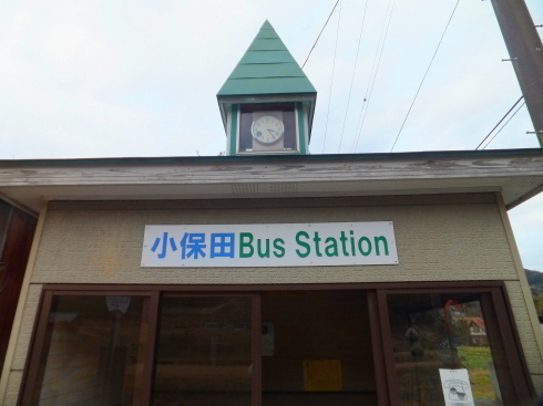 H27.嵯峨山2-47