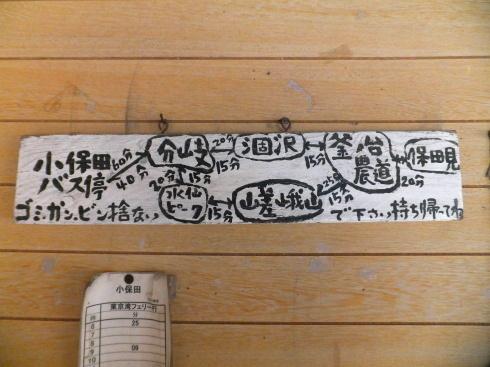 H27.嵯峨山2-48