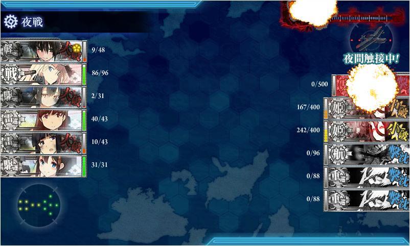 冬トラックE-5 ゲージ破壊