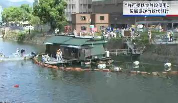 猿猴川 浮き桟橋
