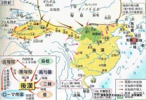 2世紀の東アジア