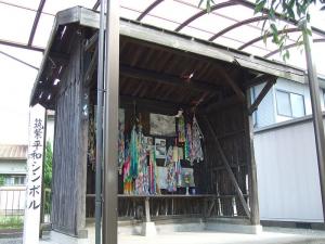 筑紫駅列車空襲事件
