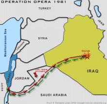 イラク原子炉爆撃