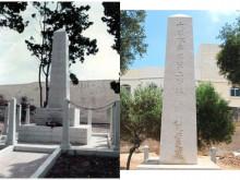 マルタ島慰霊碑