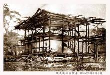 火災後の金閣寺