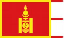モンゴル人民政府