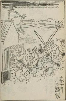 7月22日:1918年米騒動はじまる ...