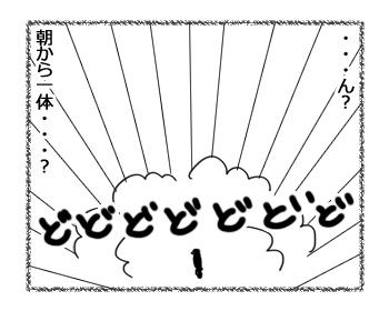 羊の国のラブラドール絵日記シニア!!「新しいアイテム」1