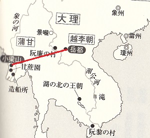 岳飛12-1