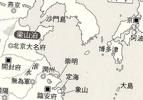 岳飛12-2
