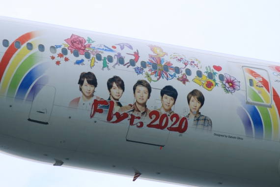 JAL Fly to 2020 特別塗装機-S