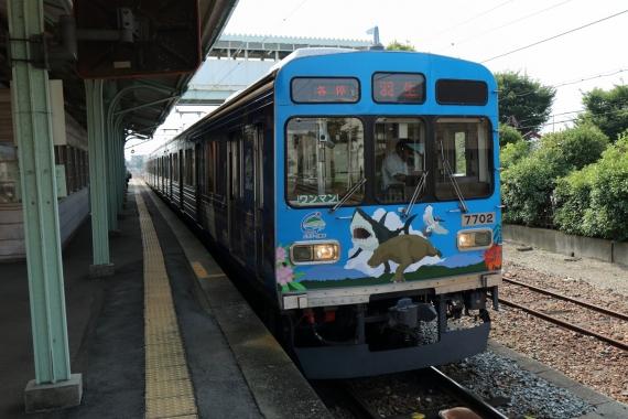 秩父鉄道ーS