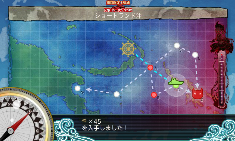 KanColle-150811-01115399.png