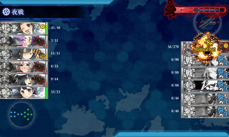 KanColle-150811-11563880.png