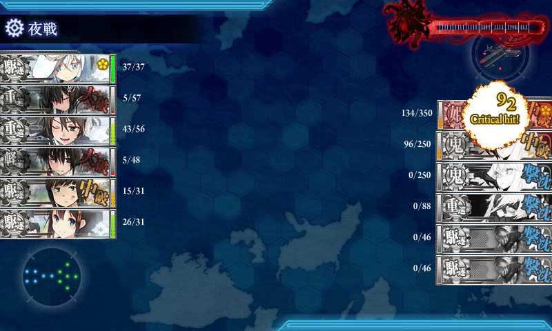KanColle-150812-03290678.png
