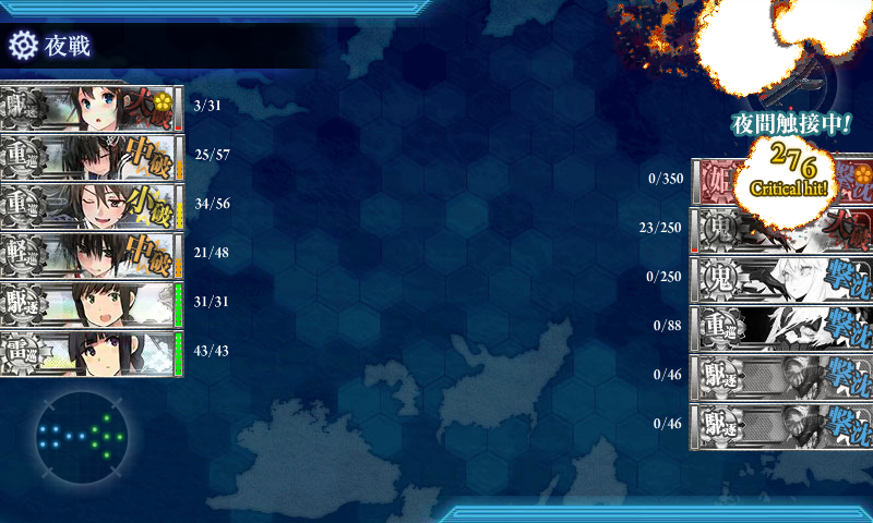 KanColle-150812-04304346.png