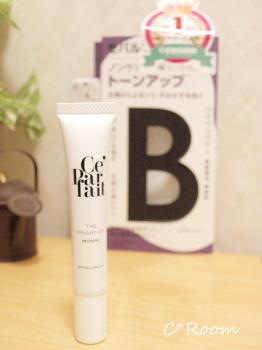 ブロモニ-BBクリーム1