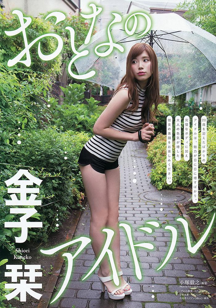 金子栞 画像 1
