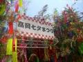 七夕祭り2