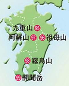 kyushu_map.jpg