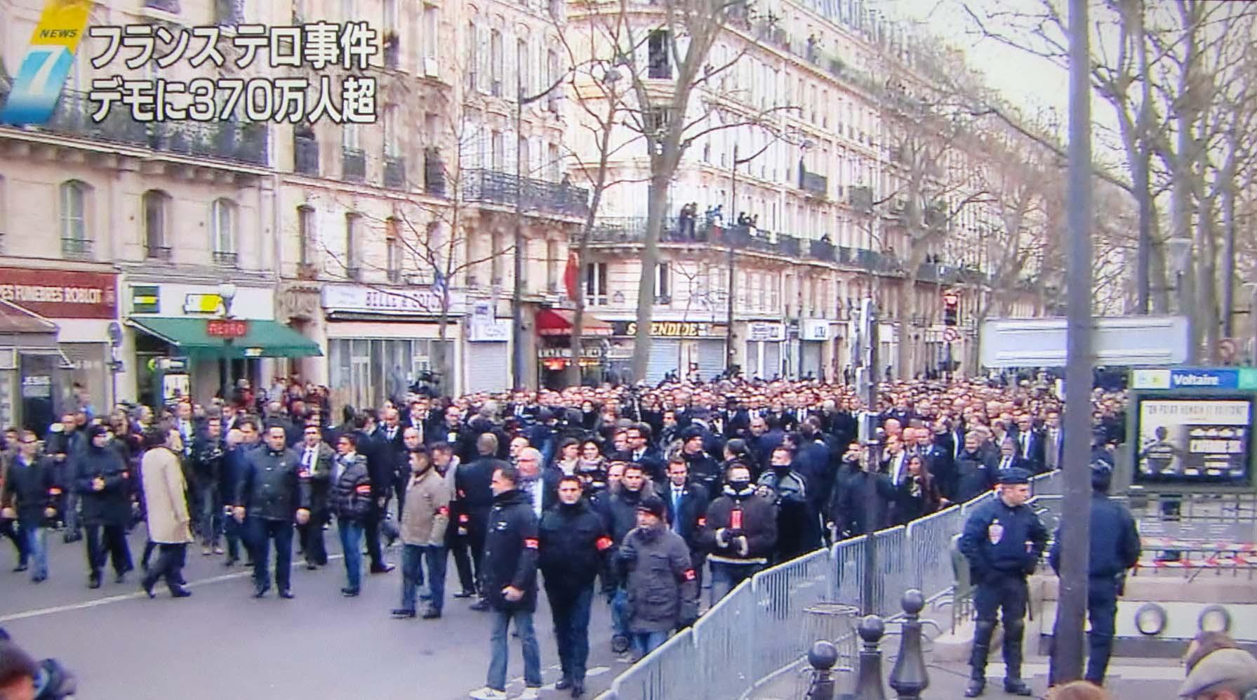 フランスでデモ