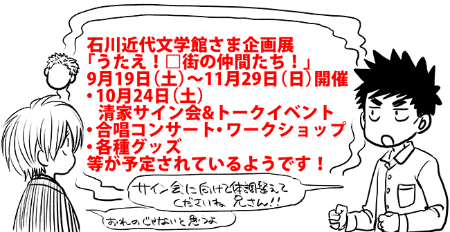 150722.png