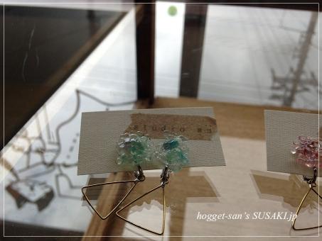 20150726川村雑貨絵本と宝物2