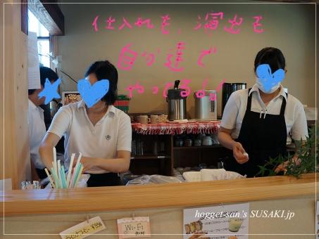 20150726竹崎和征8