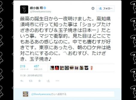 20150727うまき6
