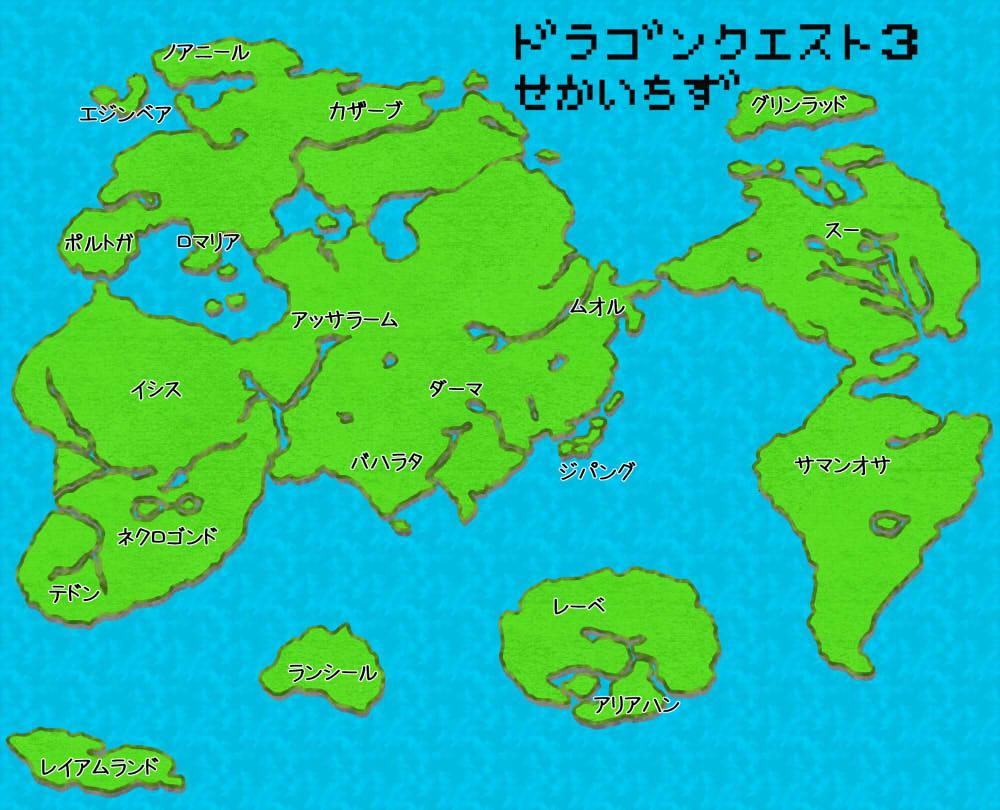 ドラクエ3の地図