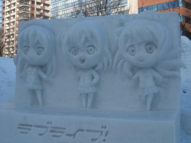 snowfeshs08.jpg