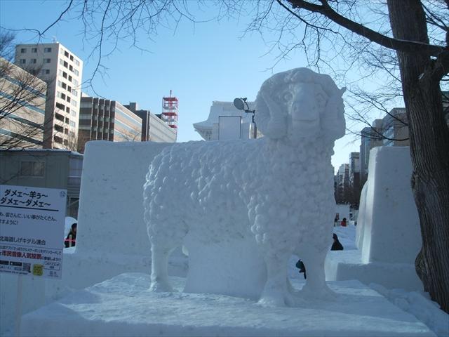 snowfeshs09.jpg